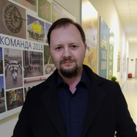 Алексей Хабаров