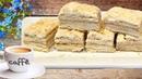 Erib ketadigan Napaleon tort торт Наполеон со сливочно сгущенным кремом Napoleon cake