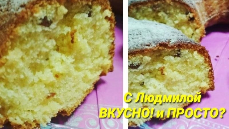 Творожный кекс ПУШИСТИК ( очень вкусный, воздушный, нежный)