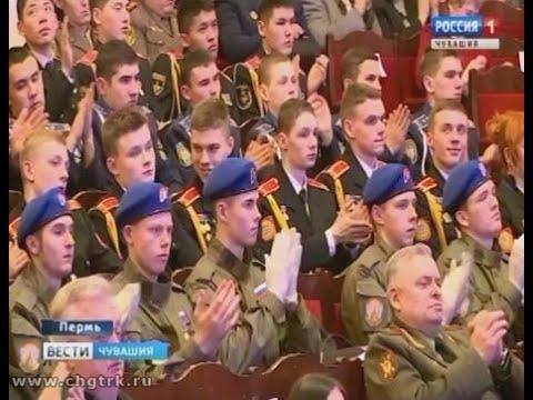 Чувашские кадеты стали участниками международного слёта «Равнение на Победу!» в Перми