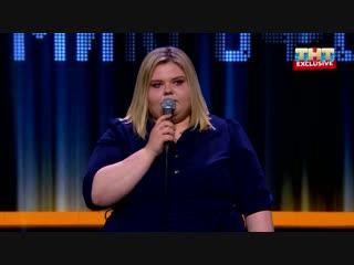 Открытый микрофон - Девушка Бебуришвили