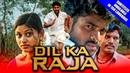 Dil Ka Raja Kalavani 2019 New Released Hindi Dubbed Full Movie Vimal, Oviya, Saranya