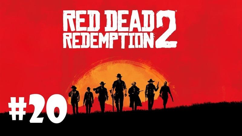 Red Dead Redemption 2. САМЫЙ ОБАЯТЕЛЬНЫЙ АНТИГЕРОЙ-КОВБОЙ
