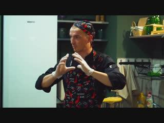 Кулинарный мастер класс в Хобби Хаус