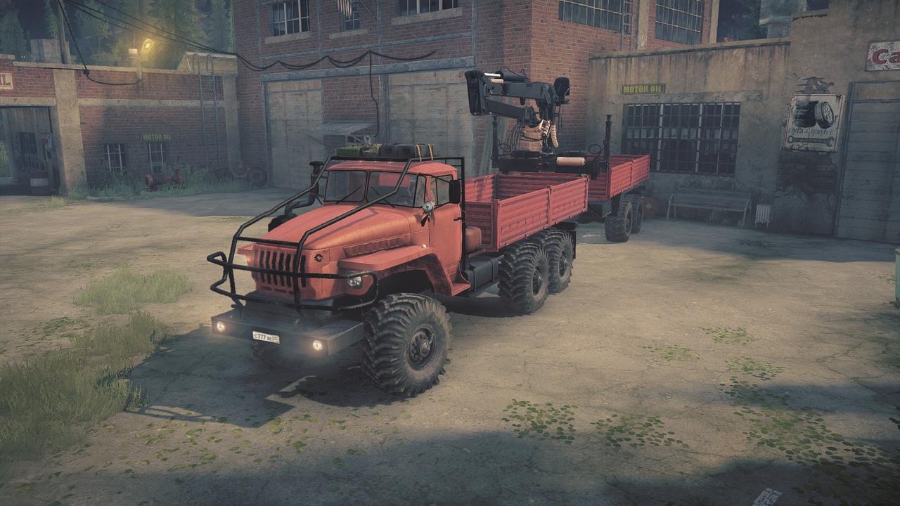 Урал-4320-41 SVE