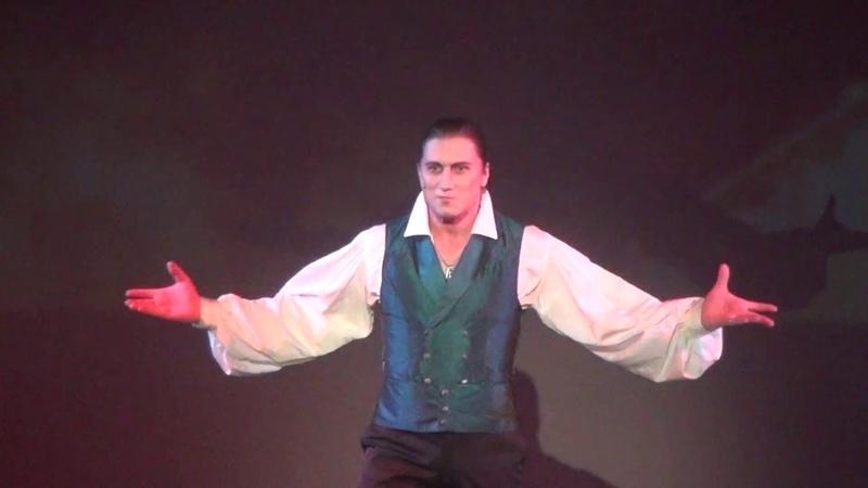 Ростислав Колпаков - Ад у порога ( из мюзикла Граф Монте-Кристо)