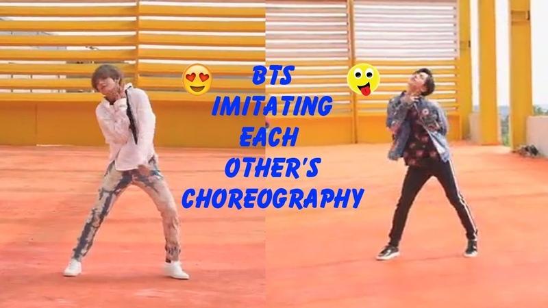 BTS (방탄소년단) imitating each other's choreography