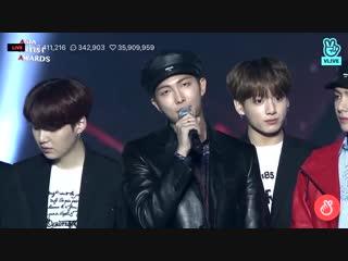 281118 BTS The Korean Tourism Appreciation Award for spreading Korean culture gl