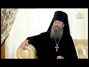 Таинства Церкви От 12 января Беседа с архимандритом Мелхиседеком Артюхиным