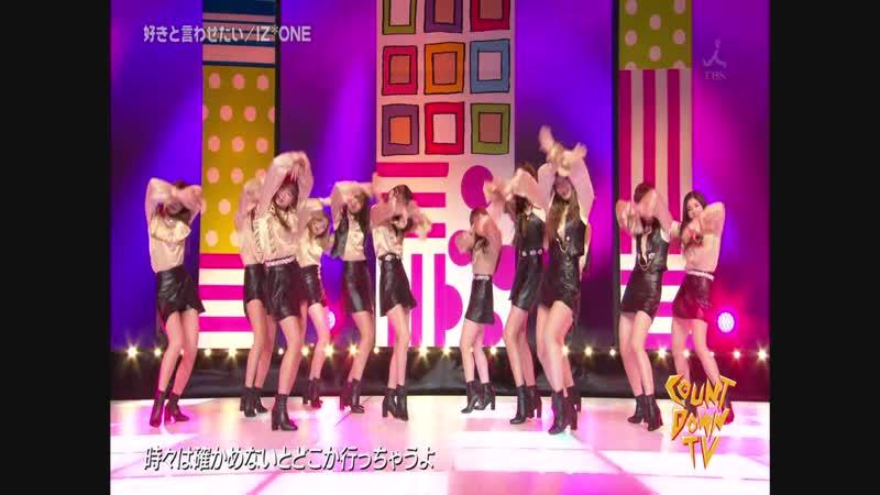 190209 IZONE – Suki to Iwasetai @ TBS Count Down TV
