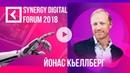 Йонас Кьеллберг Стратегия онлайн продаж SYNERGY DIGITAL FORUM 2018 Университет СИНЕРГИЯ