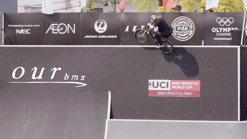 FULL HIGHLIGHTS PARK QUALIFYING FISE JAPAN 2019 insidebmx