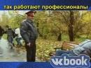 Video 0 02 04 cc523f6f0ac8e6d3228787d8c43b456cdc9288c92bbe6136f9ca1dc2f45cf874