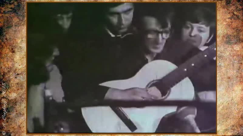 Александр Смогул - О золоте Исполняет автор (1968)