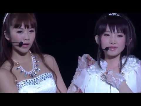 Love Live - Natsu, Owaranai de - BiBi - Live Concert