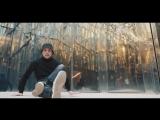 Современный танец - Родыгин Евгений