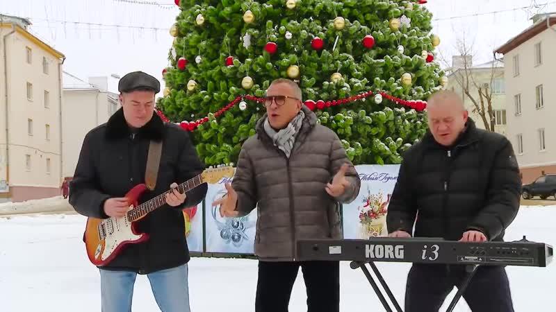 Новогоднее поздравление от группы БУТЫРКА Держись Кокорин Крепись Мамаев mp4