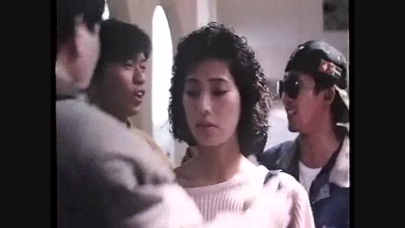 Боец дракон / Dei tau lung (1990)