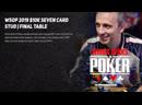 WSOP 2019 #41 $10K 7 CARD STUD Михаил Семин 01:00 MSK