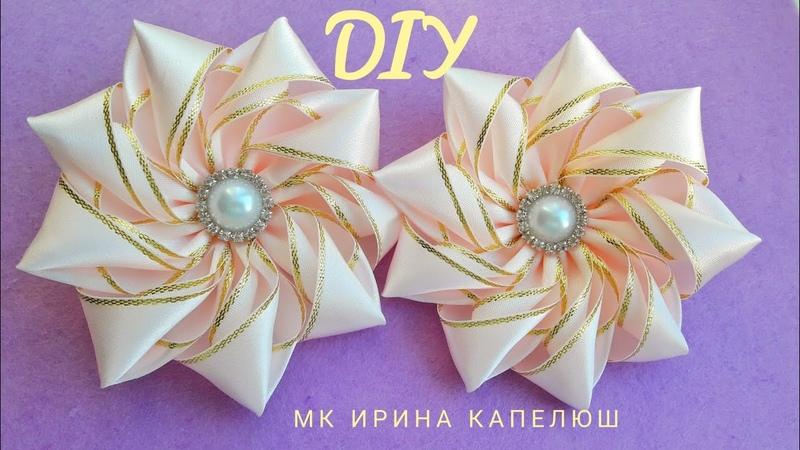 Интересные цветы из атласной ленты 4 см.МК канзаши. Flores de cinta de raso de 4 cm. MK kanzashi.