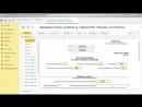 Подготовка и отправка отчетности в ФНС из 1С Бухгалтерия