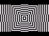 уменьшитель ( оптическая иллюзия )