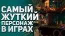 Костыли Разработчиков Хитрости приемы и обман геймдизайнеров Топ