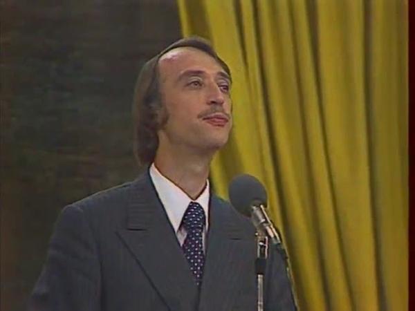 Александр Иванов - Поездка (пародия на М.Пляцковского, 1979)