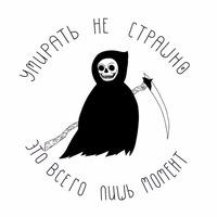 Анкета Вадим Ожегов