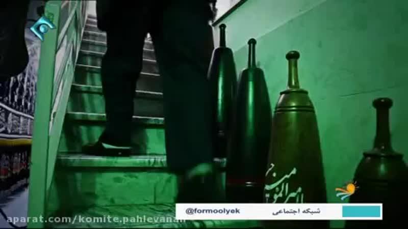Мужик Во всем Спорте Иранский Чемпион мира по карате кик бокс, тяжелая атлетика, борьба.