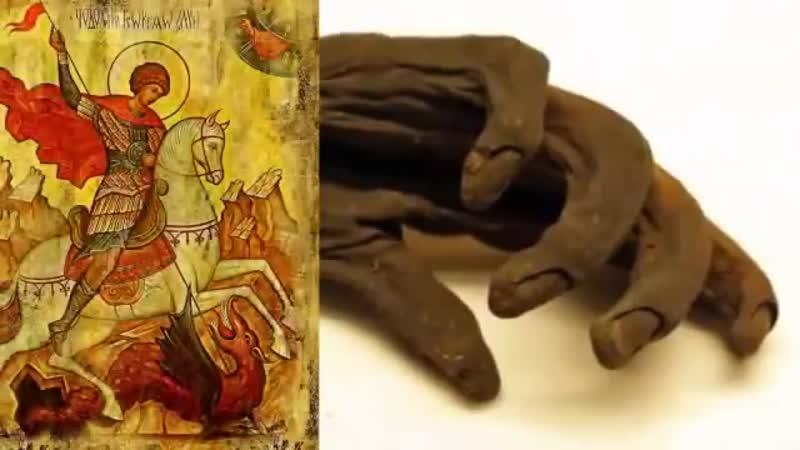 ХРИСТИАНСТВО ЧЁРНАЯ МАГИЯ И ЛОЖЬ НЕКРОФИЛИЯ