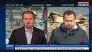 Новости на Россия 24 • Ураган снес 44-метровую пирамиду Голода