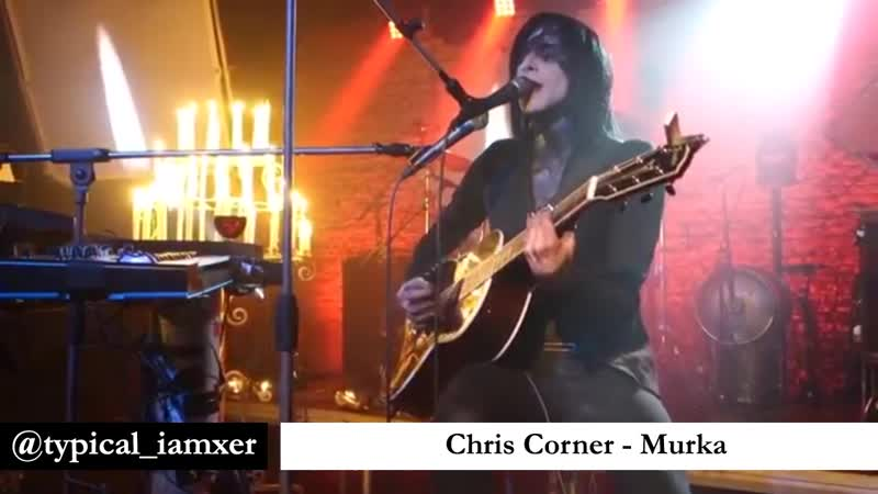 Chris Corner - Murka