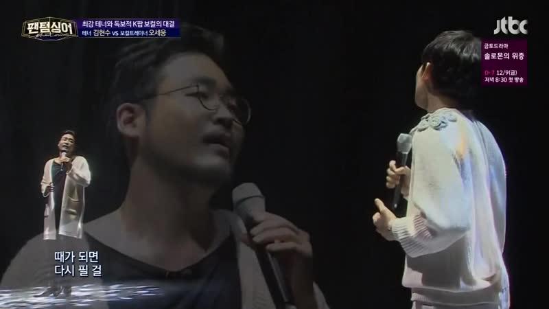 김현수, 오세웅 Kim Hyunsoo, Oh Seung - 하얀 나비 White butterfly