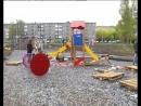 Новая детская площадка украсит двор на Вайнера