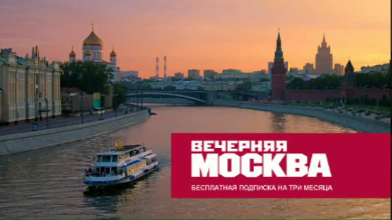 LIVE! Новости Вечерка ТВ