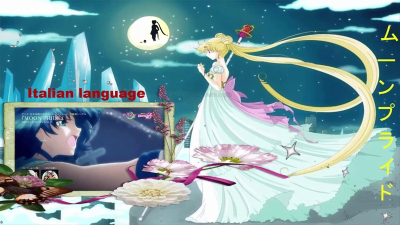Sailor Moon Crystal SUPER - MULTILANGUAGE