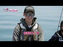 181115 UMAX FTV The Three Musketeers of Korea Preview EP 6 JongHyun