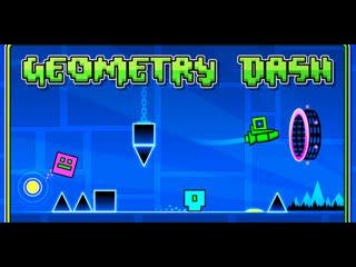 Geometry Dash. Неудачный день. №4.