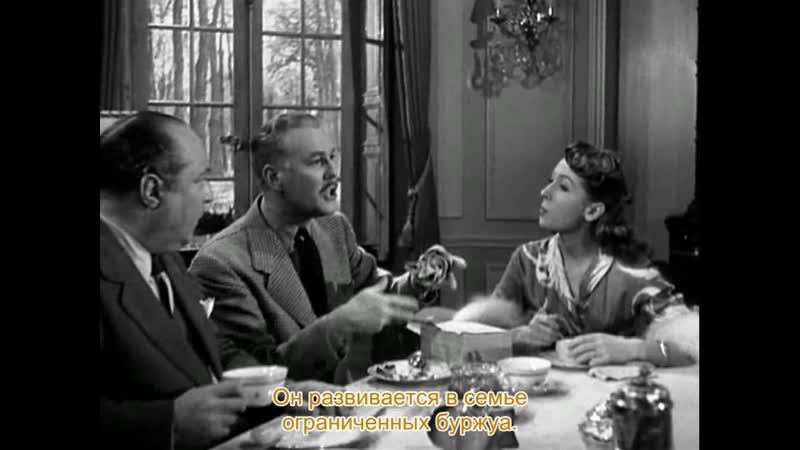 ЖЕНЩИНЫ БЕЗРАССУДНЫ (1950) Жиль Гранжье 1080p
