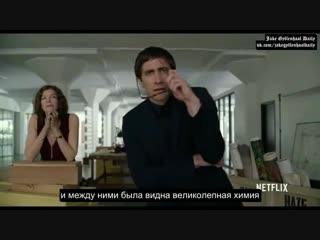 Бархатная бензопила: Ролик о работе над фильмом (Русские субтитры)