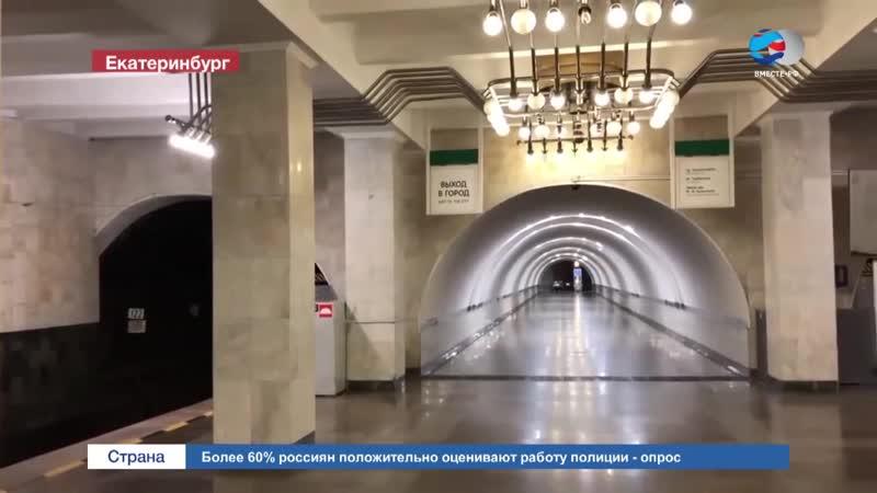Сенатор Чернецкий предложил принять программу развития метрополитена