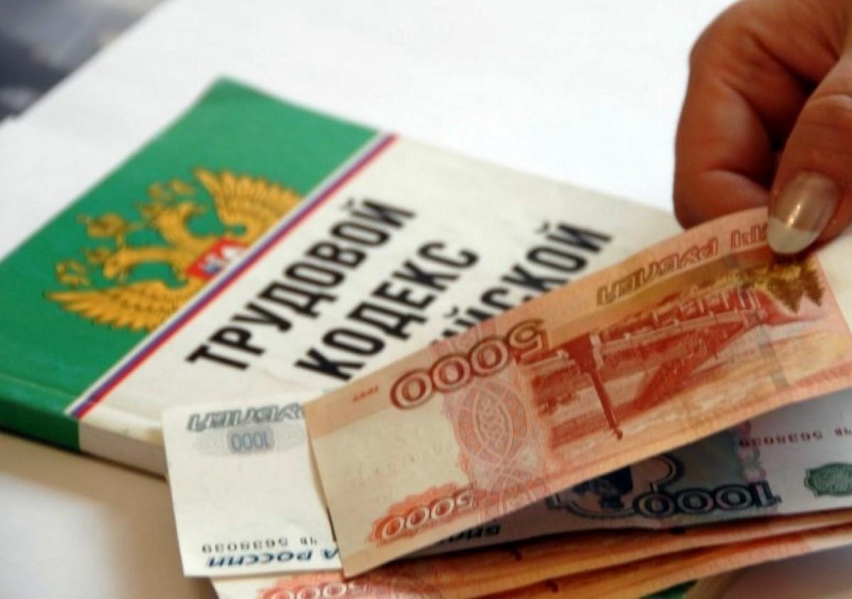 Прокуратура Боровского района добилась погашения задолженности по заработной плате на двух предприятиях