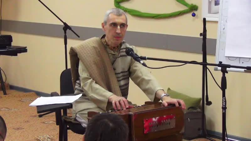 Манибандха дас - Вайшнавский садачар в развитии общин (2019-01-03, ШЛ 2019)
