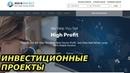 Обзор На Инвестиционный Проект Hourrocket 2018 Доход С Проекта От 1.21% В Час. Инвестиции Онлайн