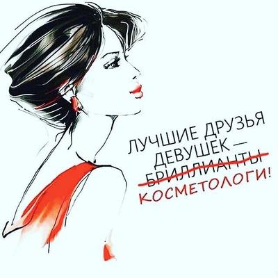 Василиса Кузьмина