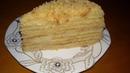 Медовый торт с заварным кремом Balli tort Ferqli usul ve cox ela netice Menim meshur reseptim 4