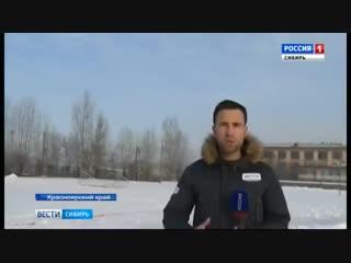 Подростки облили бензином и подожгли своего друга на катке в Красноярске