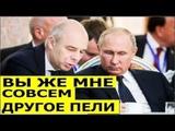 СЕКРЕТНЫЕ ФАКТЫ! Путин-Силуанову Вы обманули меня с пенсионной реформой, и за это заплатите