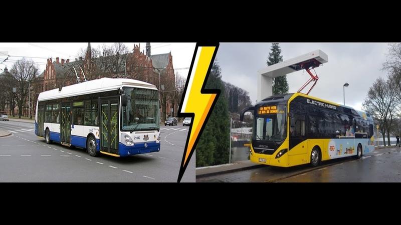 Троллейбус vs Электробус